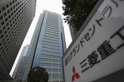 Mitsubishi Heavy Industries veut monter au capital d'Areva NP