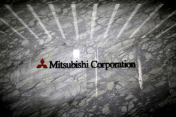 Accords officiels entre Mitsubishi Heavy, Areva et EDF