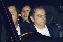 Accord amiable dans un volet américain de l'affaire Ghosn