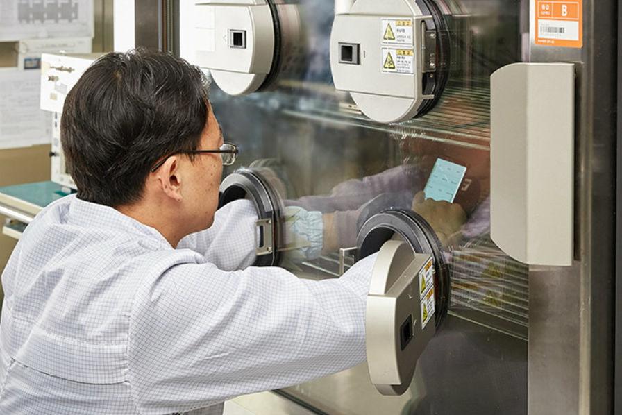Coronavirus : Samsung ferme temporairement une usine en Corée du Sud
