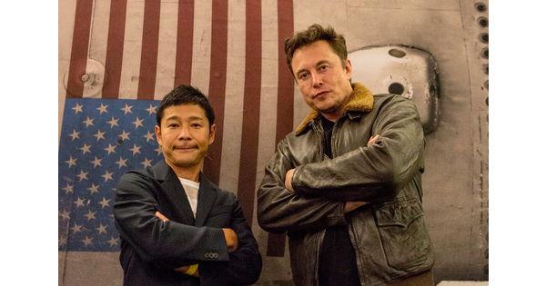 Le milliardaire Yusuke Maezawa démissionne pour préparer son voyage vers la Lune avec SpaceX