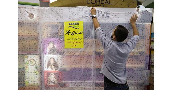 Le gouvernement réclame l'arrêt des appels au boycott des produits français au Moyen-Orient