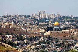 Jérusalem mise sur un réseau Wi-Fi haute fréquence pour devenir une smart city