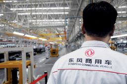 DongFeng, constructeur chinois multicarte