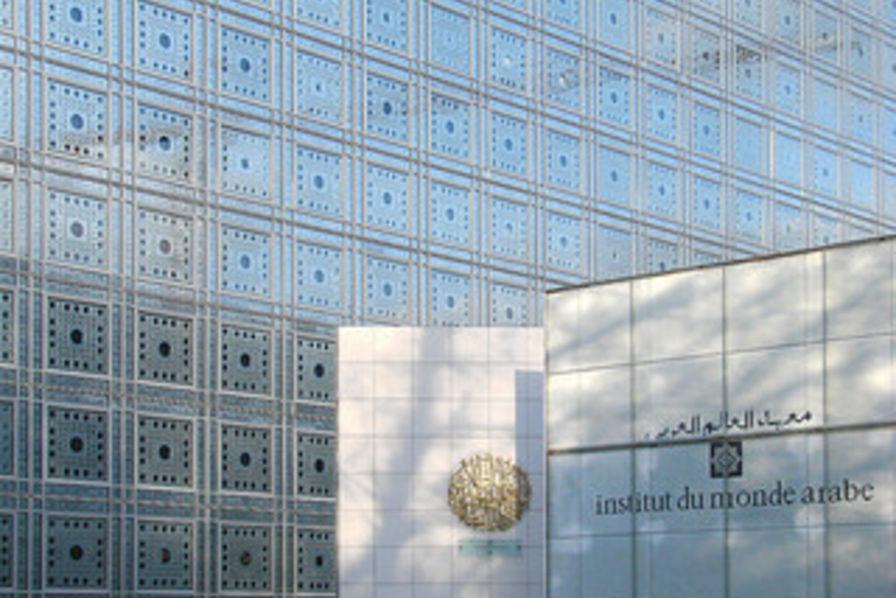 Les relations conomiques franco arabo africaines en d bat paris l 39 us - Institut du monde arabe maroc ...